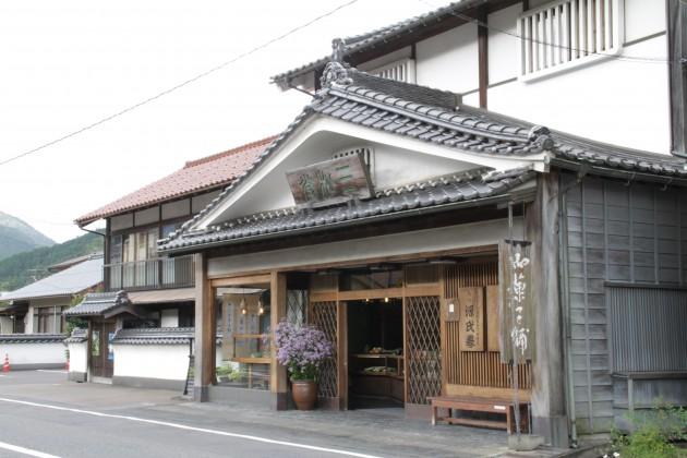 和菓子処 三松堂(津和野本店)