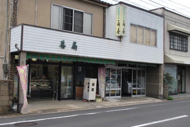 出雲国 扇屋菓子舗(本店)