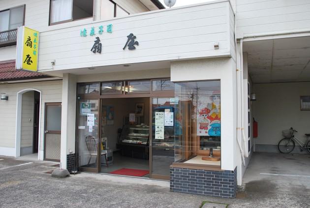出雲国 扇屋菓子舗(知井宮店)